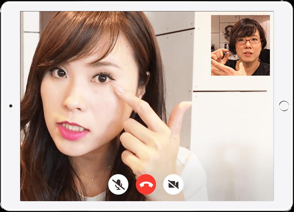 スマホやタブレットのビデオ通話を使ってメイクレッスン