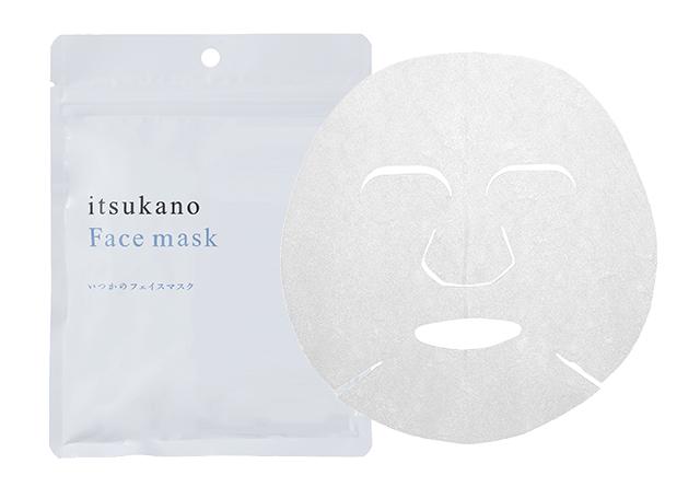 いつかのフェイスマスク